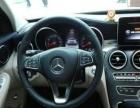 奔驰 C级 2016款 C200L 2.0 自动 运动型-先付5