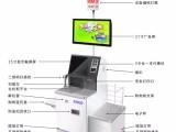 无人超市自助收银系统快速消磁器消磁机南京双北工厂批发