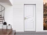 优典门窗实木复合平开门定制
