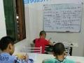 百树环球教育六年级数学第二期开课了