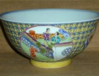 哪家公司交易清早期瓷器碗