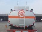 6吨10吨油罐车现货热卖中