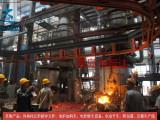 外熱風長爐齡沖天爐-青島中智達-適合生產高品質球墨鑄鐵