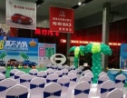 府轩广告传媒承接大型展会 庆典策划摄影摄像演艺服务