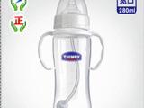 喜恩贝 宽口径吸管婴儿 PP奶瓶带手柄 硅胶奶嘴 新生儿母婴用品