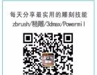 2016欣华精雕网络班12月31日开课啦