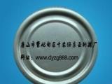 供应马口铁金属盖 酒店火锅液体固体酒精罐