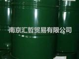 MPDiol2-甲基-1,3-丙二醇/2甲基13丙二醇
