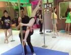 信阳 华翎钢管舞学校专业舞蹈教练舞蹈演员培训