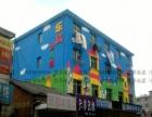 江西南昌较早较专业的餐饮手绘壁画 幼儿园彩绘