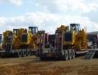挖机、装载机、水泥罐、工程车、大件超宽超高设备运输