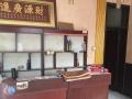 蒙阳加油站五叉路口沿街 商业街卖场 900平米