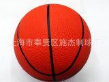 L003 7号橡胶篮球 国际标准(桔色)g 厂家直销批发