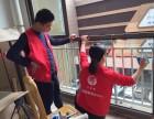 武汉百事帮保洁培训中心,家政保洁技能培训