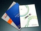 山东烟台创意广告平面设计公司 企业策划 画册样本设计印刷