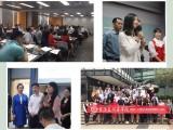 郑州工商企业管理课程培训班,MBA班学费2.5万