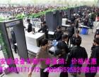 北京全安时代安检门出租 安检机出租 安检门租赁 安检机租赁