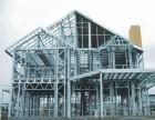屋面钢结构报价|供应深圳优质屋面钢结构