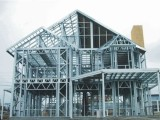 深圳钢结构|深圳钢结构施工|深圳钢结构公司|钢结构|力拓钢