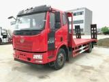 专业出售拖6-25吨挖机平板车生产厂家 优惠促销