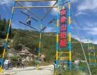 济南金象山拓展训练基地,专业服务团队