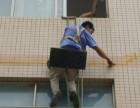 南京新锐屋顶防水 外墙防水 卫生间防水