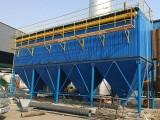 郑州工业车间粉尘集尘除尘设备首选脉冲式滤筒除尘器品质高