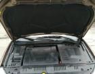 比亚迪G62013款 2.0 手动 豪华型 河池衡昌车行欢迎您