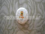 酒店香皂一次性香皂珠光膜小香皂15克客房用香皂 酒店一次性用品