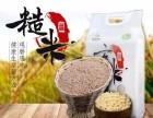 富硒糙米的营养价值
