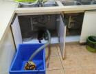 大良五沙专业下水道疏通马桶地漏水槽浴缸小便池等