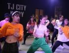 天津韩舞培训班哪里好零下舞度韩舞培训