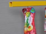 优之佳美PVC导轨吊条自动包装机配件吸嘴袋配件吊条