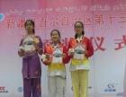 华武文化体育俱乐部武术套路、散打、太极拳、舞蹈、街舞等