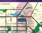 火车站高端商铺 社区2000户+流动性人口日均3万