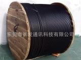 供应生产层绞式GYTA-10芯 通信光缆