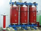 惠州惠城区旧变压器回收,收购二手变压器中心