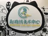 西安高新区大寨路晶鑫商业广场硬笔书法培训班