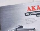 全新正品AKAI-ADV-H8000PRO摄影照相一体