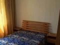 广安城南阳光花园3室2厅2卫1200元/月