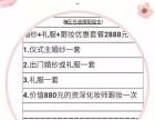 荆州地区专业新娘化妆 定制 出租