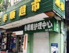 (个人)皇姑北行岐山中路临街超市9万出兑转让