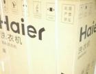 双桶洗衣机出售