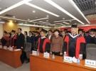 国际MBA企业管理商学院 在职双证培训