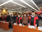 泰安国际MBA企业管理商学院 在职双证培训