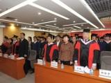 鄂州国际MBA企业管理商学院 在职双证培训