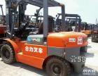 上海二手叉车转让3吨4吨5吨6吨7吨叉车出售