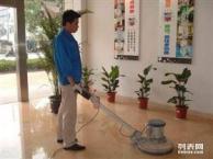 深圳专业地板打蜡 木地板打蜡价格 复合地板打蜡多少钱一平方