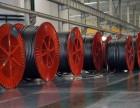 大连电缆回收推出新价格 不要错过 厂家废旧电缆回收