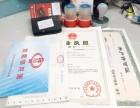 大石附近的财务公司商标注册做账报税补做年报代办许可证
